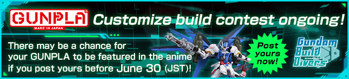 Customize build contest ongoing
