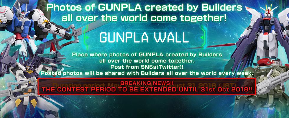 GUNPLA WALL