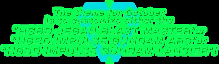 The theme
